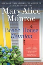 Beach House Reunion (Beach House, #5) by Mary Alice Monroe